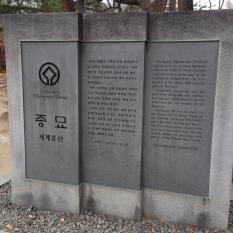 Info plaque.