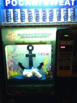 Soda machine fish tank.